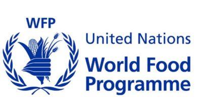 Photo of Programme Associate  – WFP